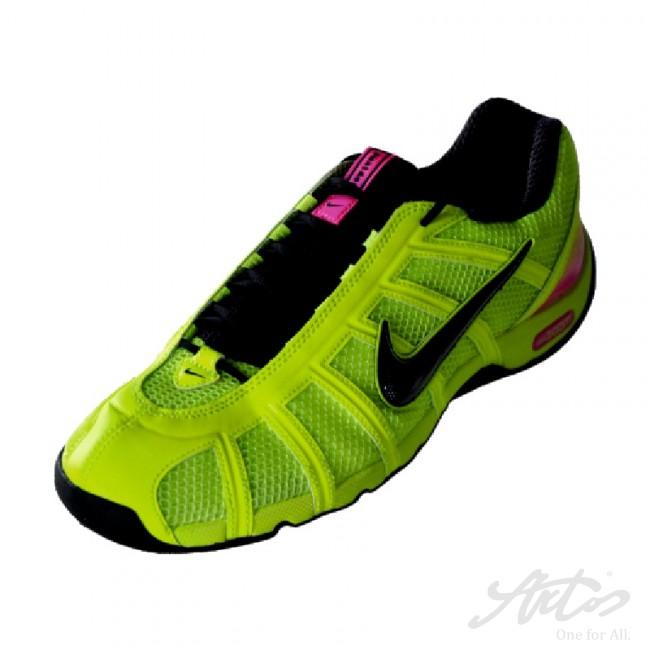 vapor Basket 8ce46 2159a volt Jaune nike air fencing Chaussures